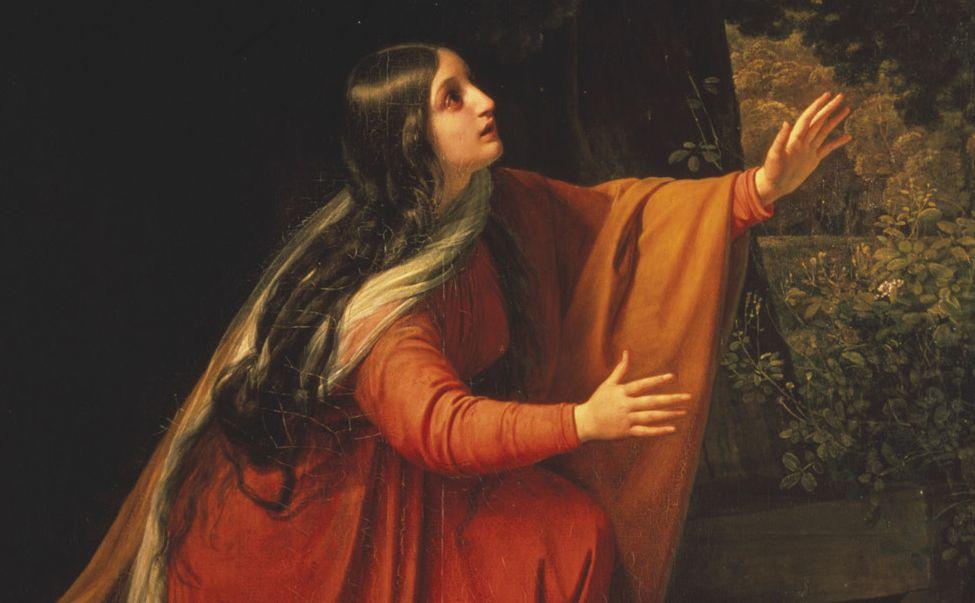 Значение женского имени мария